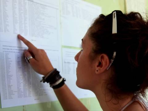 Βάσεις 2013: Οι εκτιμήσεις ανά επιστημονικό πεδίο