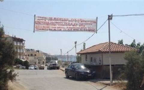 Κρήτη: Ζητούν πίσω το... άλλο μισό χωριό τους