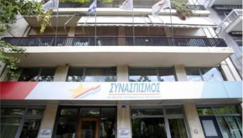 ΣΥΡΙΖΑ: Ομολογία διαπλοκής η υπόθεση Σταυρίδη