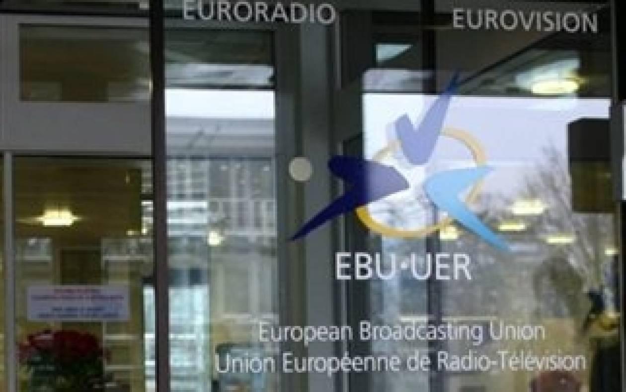Διακόπτει τη μετάδοση του σήματος της ΕΡΤ η EBU