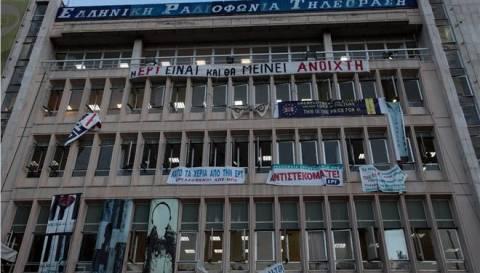 Η EBU «κόβει» το σήμα των απεργών της ΕΡΤ