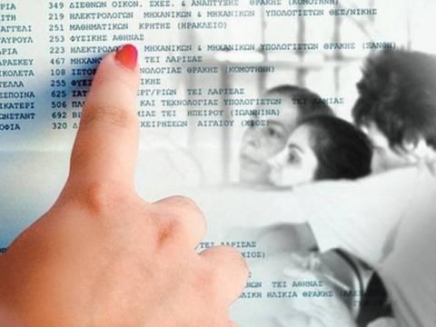 Βάσεις 2013: Στις 30 Αυγούστου η ανακοίνωση των βάσεων σε ΑΕΙ και ΤΕΙ