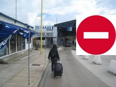 Η ελληνική απάντηση; Από το πρωί «τρώνε πόρτα» οι Αλβανοί στην Κακαβιά