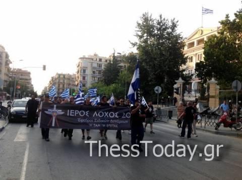 Πορεία διαμαρτυρίας για τα εγκαίνια του μουσείου του Κεμάλ Ατατούρκ