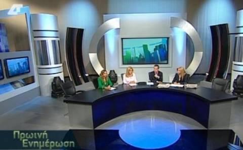 Στον αέρα η πρώτη ενημερωτική εκπομπή της Δημόσιας Τηλεόρασης