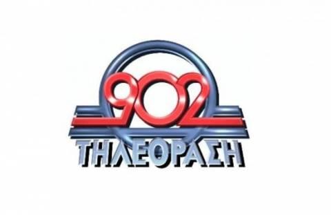 Για 3,7 εκατ. ευρώ πουλήθηκε ο «902»