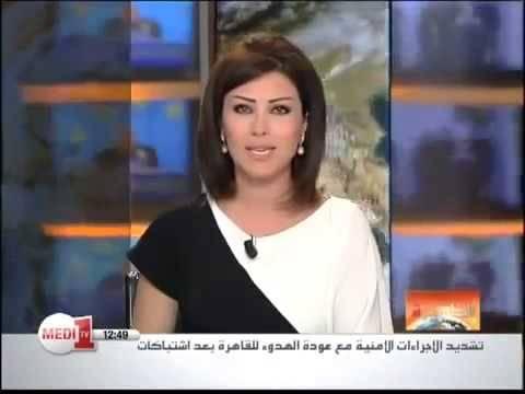 Κορυφαίο βίντεο: Δείτε τι της συνέβη την ώρα του δελτίου ειδήσεων!
