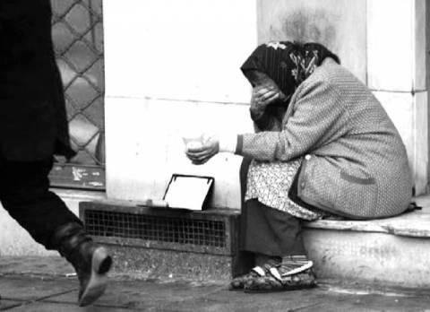 Αυτά είναι τα κριτήρια για το επίδομα φτώχειας