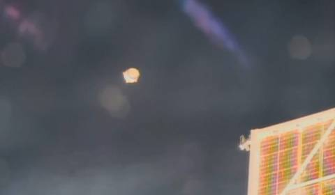 Κοσμοναύτες θα εξετάσουν αύριο τις κεραίες ΔΔΣ για εντοπισμό UFO