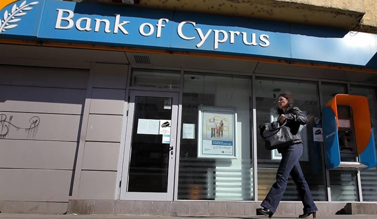 ΝΥ Τimes: Η Τράπεζα  Κύπρου θα καταλήξει στους Ρώσους