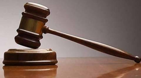 Ποινικό αδίκημα που τιμωρείται με φυλάκιση η πράξη Χριστόφια