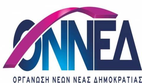 ΟΝΝΕΔ: Συμπαράσταση και αλληλεγγύη στην Ορθόδοξη Κοινότητα Αλβανίας