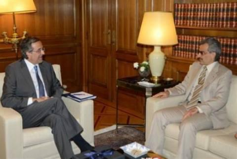 Συνάντηση Σαμαρά με τον Σαουδάραβα Πρίγκιπα με στόχο τις επενδύσεις