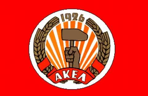 ΑΚΕΛ: Απαράδεκτη η Ερευνητική Επιτροπή για την οικονομία