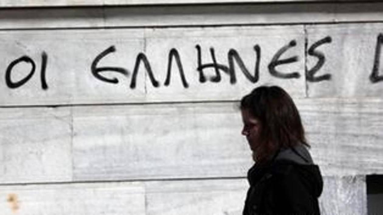FAZ: «Ανίκανη ελληνική πολιτική ελίτ»