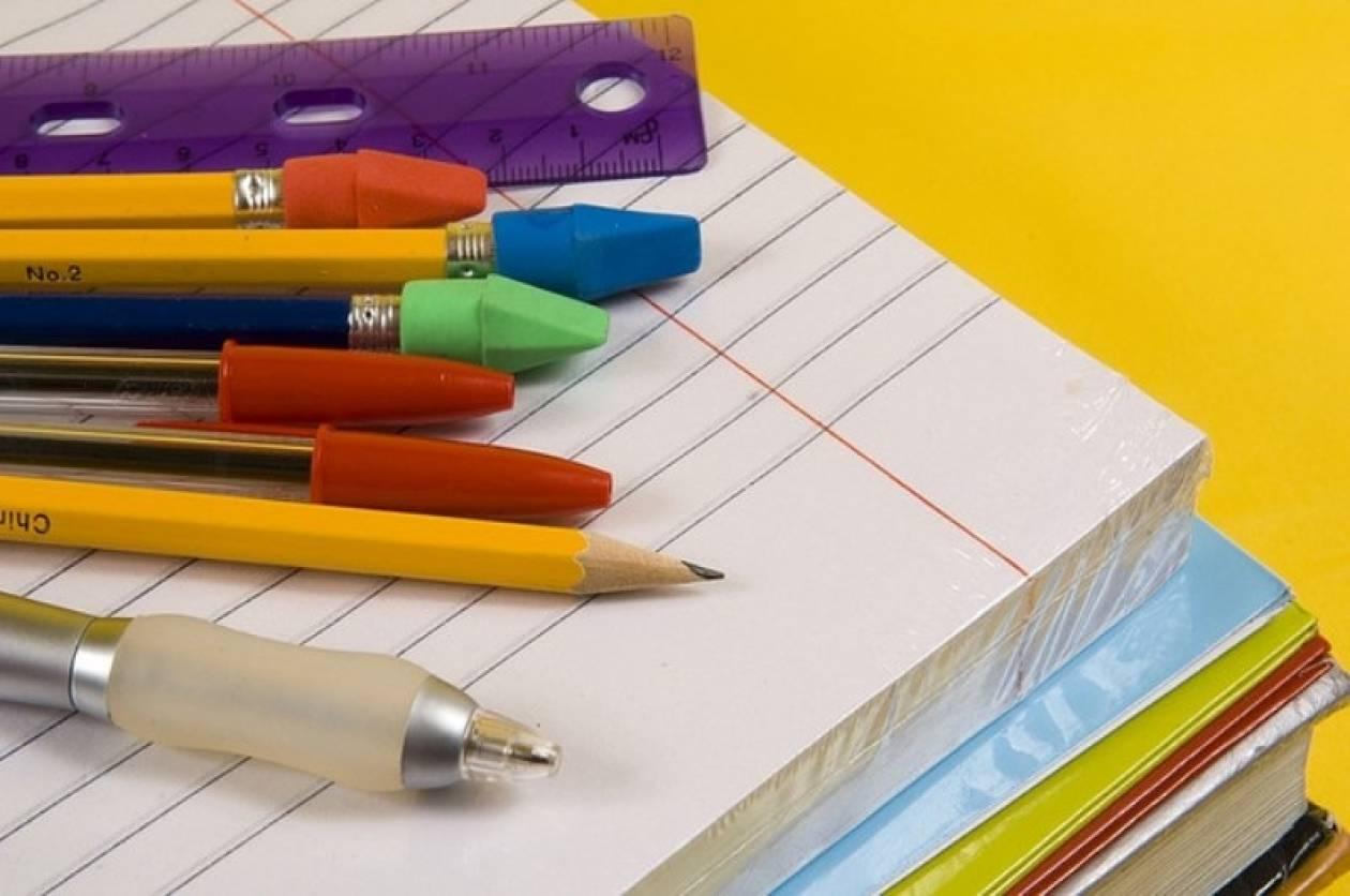 Κομοτηνή: Σχολικά είδη για παιδιά άπορων οικογενειών