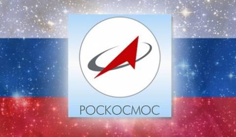 Η ρωσική σημαία κυματίζει... στο  διάστημα