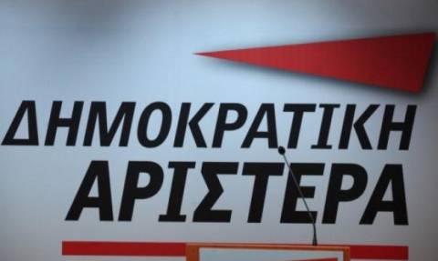 ΔΗΜΑΡ: Το ελληνικό πρόγραμμα δεν θα οδηγήσει σε έξοδο από την κρίση