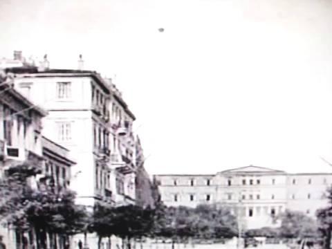 Βίντεο: UFO πάνω από την... ελληνική Βουλή κατά τη δεκαετία του 50
