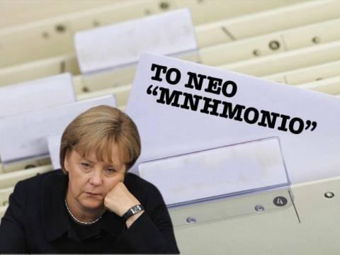 Αλυσιδωτές οι αντιδράσεις στη Γερμανία για το «τρίτο πακέτο»