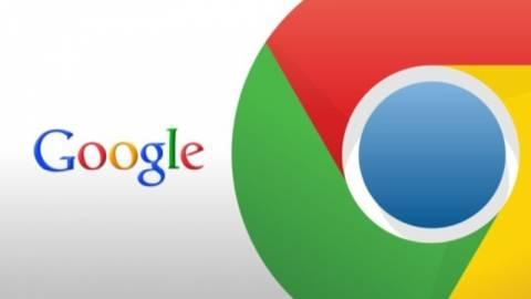 Ο google chrome αναβαθμισμένος με νέες προτάσεις στο omnibar