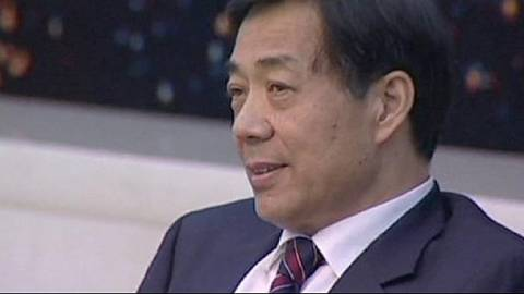 Κίνα: Συνεχίζεται η δίκη του Μπο Σιλάι
