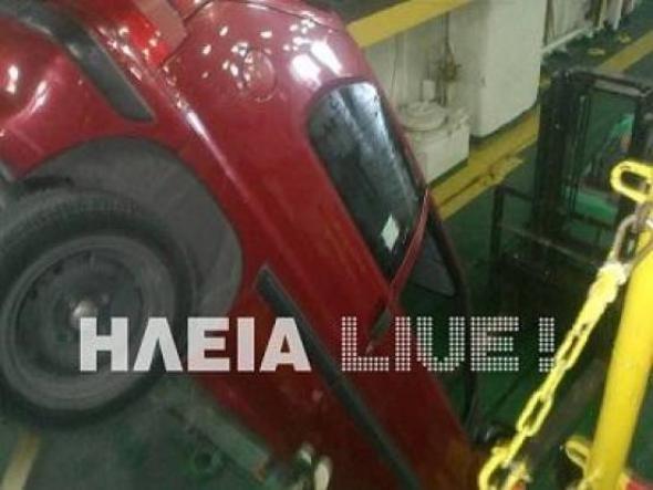 Ατύχημα με αυτοκίνητο σε φέρι μποτ (pics)