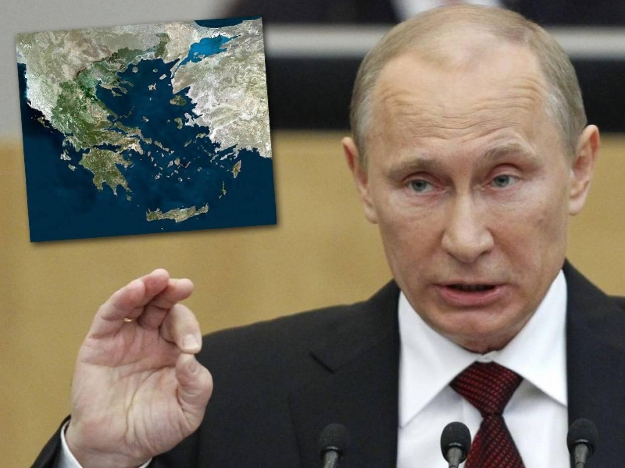 Γιατί ο Πούτιν τα έβαλε με την Ελλάδα;