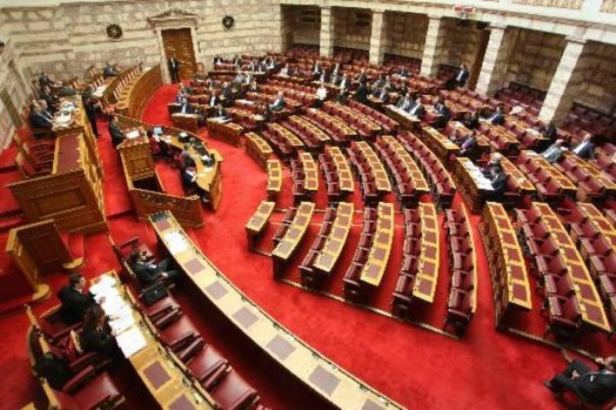 Τροπολογία ανεξάρτητων για κατάργηση της χρηματοδότησης κομμάτων