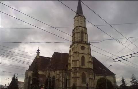 Ρουμανία: Οι ΗΠΑ συνιστούν την επιστροφή της εκκλησιαστικής περιουσίας