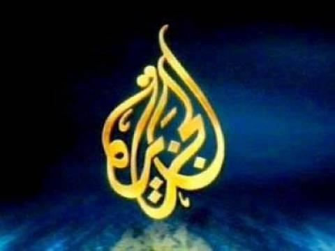 Αίγυπτος: Ζητεί το κλείσιμο του Al Jazeera