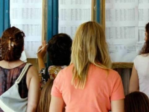 Βάσεις 2013: Τελευταίες εκτιμήσεις λίγο πριν την ανακοίνωση
