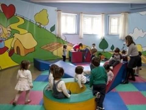 Παιδικοί Σταθμοί ΕΕΤΑΑ: Δείτε τα τελικά αποτελέσματα στο eetaa.gr