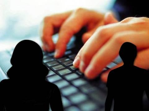 Λαμία: 20χρονος εκβίαζε 15χρονη με γυμνές φωτογραφίες μέσω Facebook