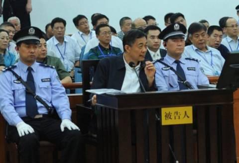 Κίνα: «Καμία επιείκεια» για τον Μπο Σιλάι