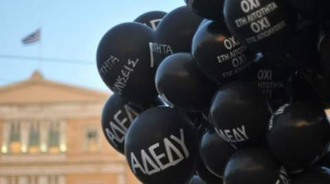 ΑΔΕΔΥ: Απεργία και συλλαλητήριο την Πέμπτη