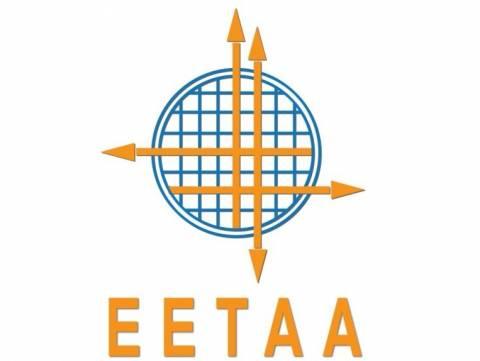 ΕΕΤΑΑ: Ποιοι δικαιούνται δωρεάν φοίτηση στους παιδικούς σταθμούς