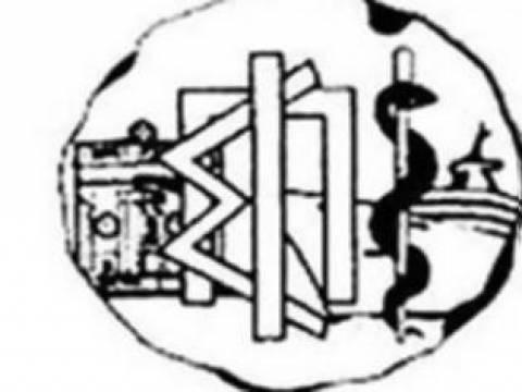 Επιστολή του Ιατρικού Συλλόγου Πειραιά για τα ληγμένα