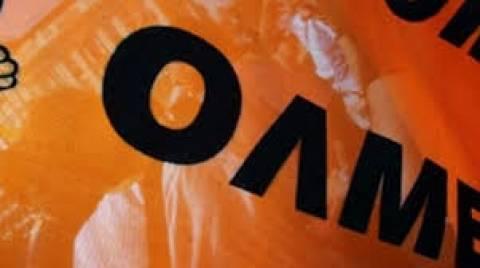 Με απεργίες διαρκείας προειδοποιεί η ΟΛΜΕ από τις 16 Σεπτεμβρίου
