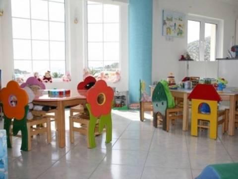 Υπ. Εσωτερικών: Λύση για το θέμα των παιδικών σταθμών