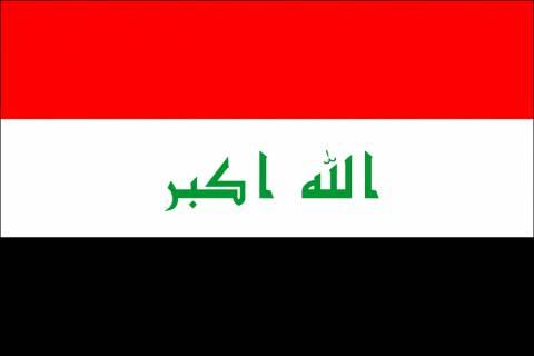 Ιράκ: Σε κατάσταση υψίστου συναγερμού