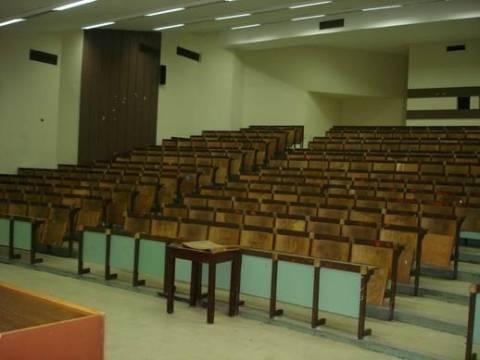 Βάσεις 2013: Η βάση εισαγωγής για την Ιατρική Αθήνας