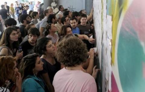 Βάσεις 2013: Η βάση εισαγωγής για την Αρχιτεκτονική Αθηνών