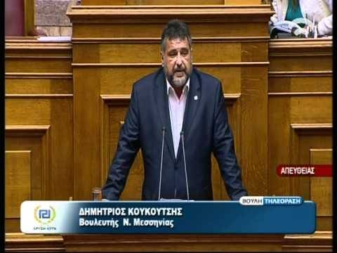 Ο Βουλευτής της Χ.Α. Κουκούτσης έφερε το όπλο του αστυνομικού του!