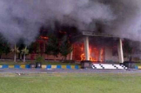 Ανάληψη ευθύνης για την επίθεση στην Ινδονησία
