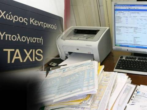Παρατείνεται έως 31 Δεκεμβρίου η ισχύς παλαιών κωδικών TAXISnet