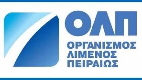 Ο ΟΛΠ έδωσε 100.000 ευρώ για το Δημοτικό Θέατρο Πειραιά