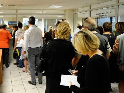 Ξεπέρασαν τα 60 δισ. ευρώ οι ληξιπρόθεσμες οφειλές στην εφορία