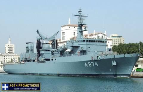 Το πλοίο «ΠΡΟΜΗΘΕΥΣ» του ΠΝ θα προσφέρει περίθαλψη στα ακριτικά νησιά