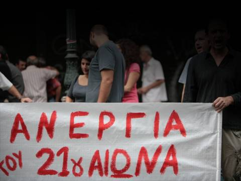 Ραγδαία εκτίναξη της ανεργίας σε Ελλάδα και Κύπρο